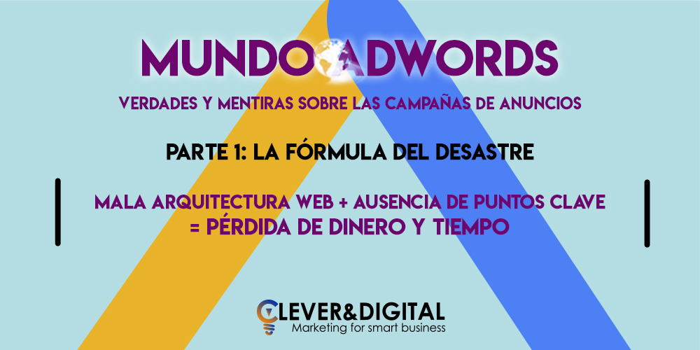 Campañas Google Adwords Blog Marketing digital
